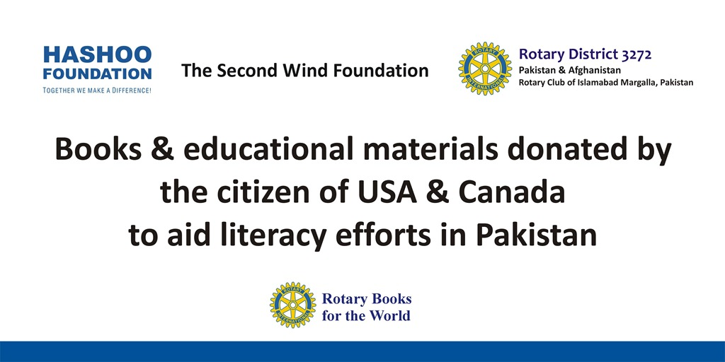 literacy in pakistan A pakistan's commitment to double the rate of literacy by the year 2000 cannot be accomplished without achieving universal primary education (upe.