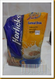 Milk booster HORLICKS