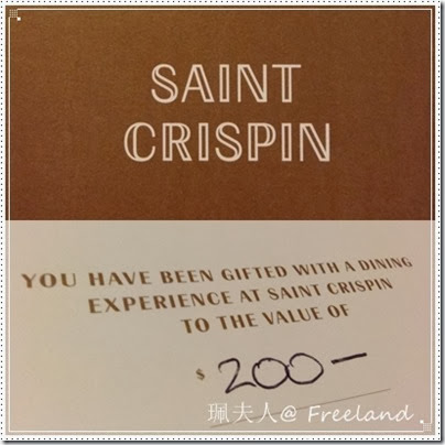 Saint Crispin @ Collingwood
