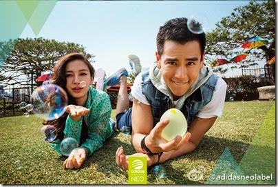 adidas Neo Label X Eddie Peng 2014 Summer 02