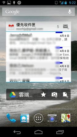 google home-03