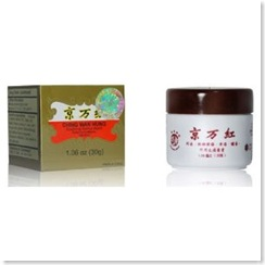 Ching Wan Hung Soothing Herbal Balm