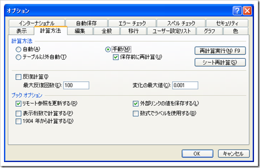 excel2003-2
