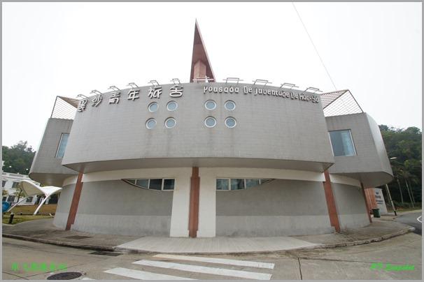 黑沙湾青年旅社