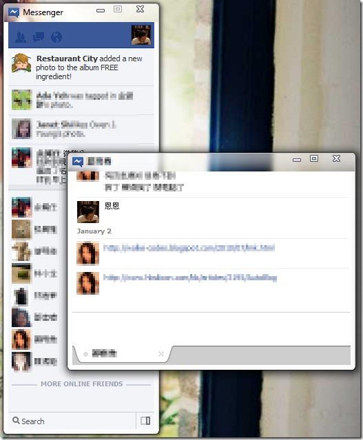 Facebook Messenger 5