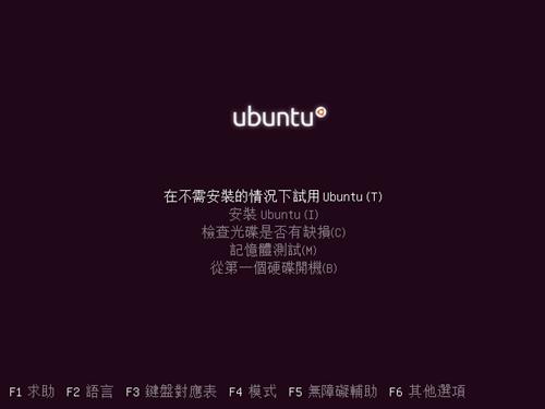 2011-09-19_000257