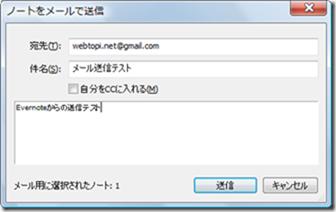 2013-01-04_08h17_19