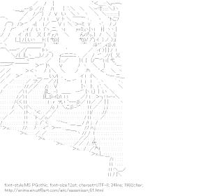 [AA]Yagami Tama (Sasami-san@Ganbaranai)