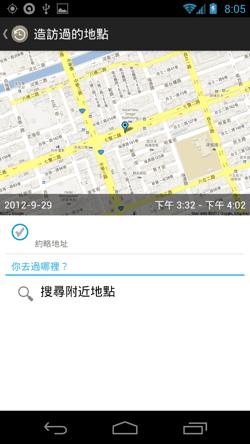 google maps-06