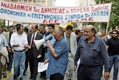 48ωρη απεργία οι δάσκαλοι, 5νθήμερη οι καθηγητές