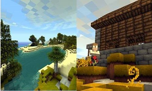 Good-Morning-Craft-Minecraft