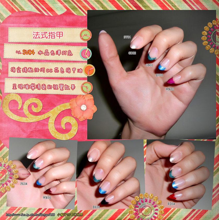 nail03.jpg