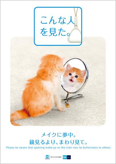 tokyo-metro-manner-poster-201110.jpg