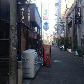 machida_20130103_06.JPG