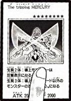TheTrippingMercury-JP-Manga-GX