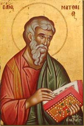 SAN MATIAS APOSTOL