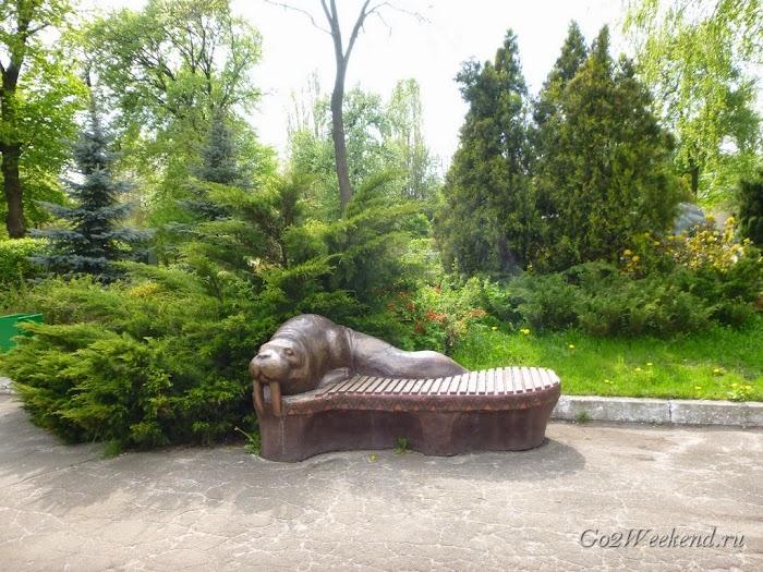 Kiev_Zoo_36.jpg
