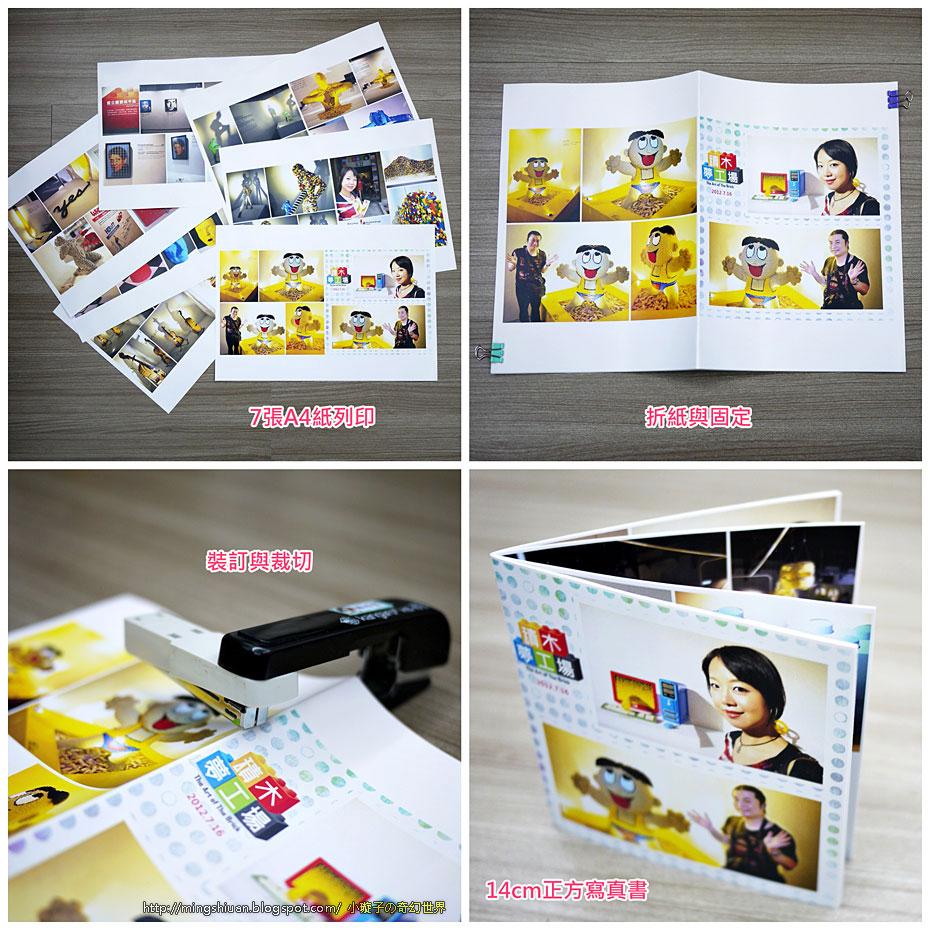 20120716book01b.jpg