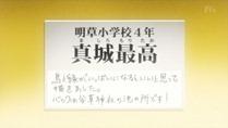 [SFW-sage]_Bakuman_S2_-_06_[720p][Hi10P][770C2235].mkv_snapshot_14.23_[2011.11.06_13.03.57]