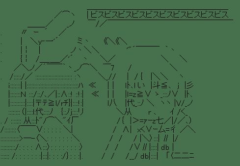 鷺ノ宮伊澄 & 三千院ナギ「ビスビス」 (ハヤテのごとく!)