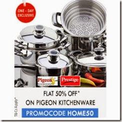 PayTM: Buy Kitchenware & Home utility upto upto 51% Cashback : BuyToEarn
