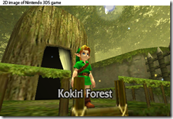 LoZ_OoT_screenshot_41