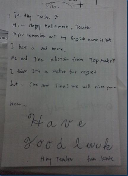 Letter Kate