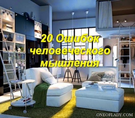 living-room-ideas-from-ikea