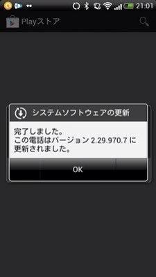 20120927164857.jpg