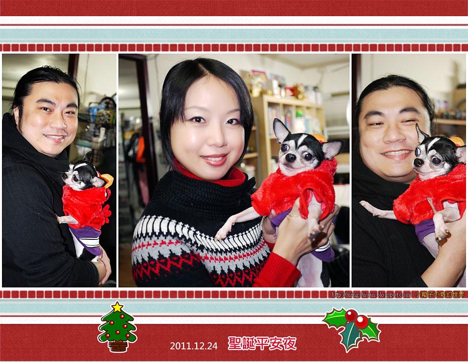 2011.12.24 聖誕平安夜