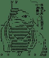 Hatake Kakashi (Naruto)