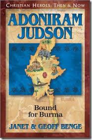 Adoniram Judson Book