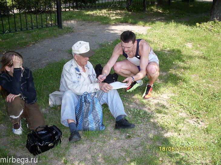Фотографии. 2008. Киев - 35