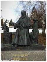 Памятник Архимандриту Ипполиту. г.Рыльск.