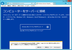 2014-04-16_001326