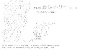 [AA]Miyamoto Terunosuke (JOJO'S BIZARRE ADVENTURE)