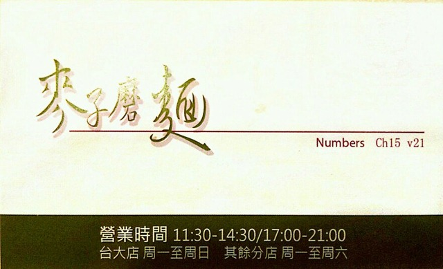 2011-12-30-08-01-40