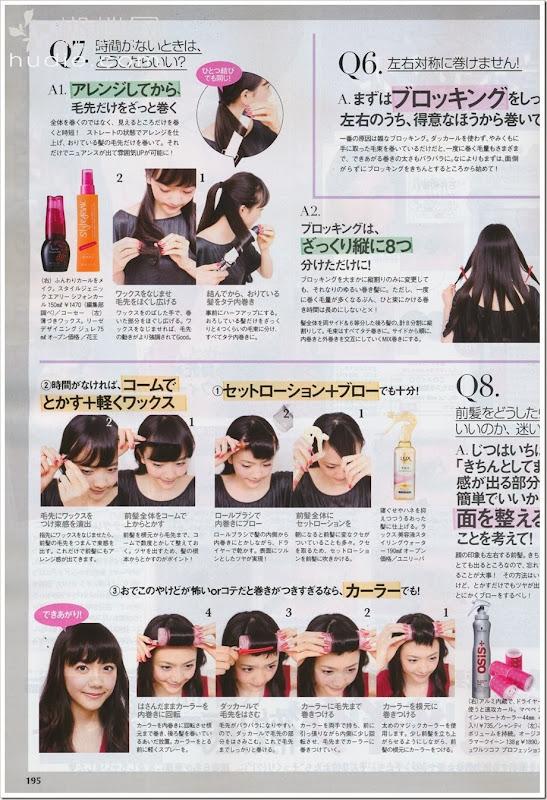Matsui_Airi_with_Magazine_08