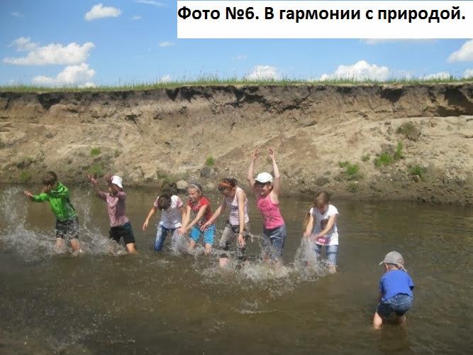 7 шагов. Юные экологи Шыгырданская СОШ №1 Батыревского района ЧР