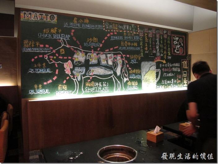 台南-舞飛日式燒烤。餐廳的佈置及氣氛也不錯,最讓人欣賞的是店內黑板上用各色粉筆畫出來的牛肉的各部位,讓喜歡吃牛肉的朋友知道自己應該點那一部位