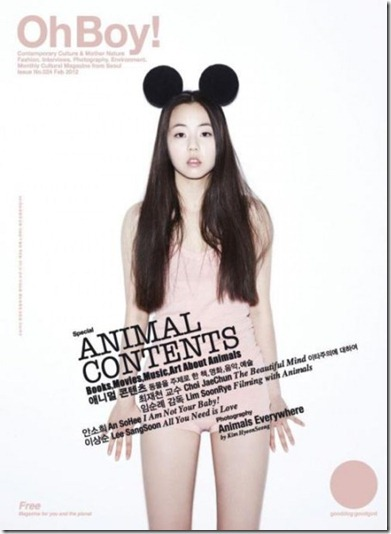 Ahn-Sohee-e1328039405324
