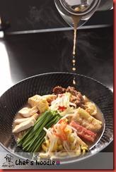 ___Chef's Noodle