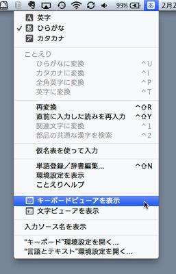 SystemUIServer-1.jpg