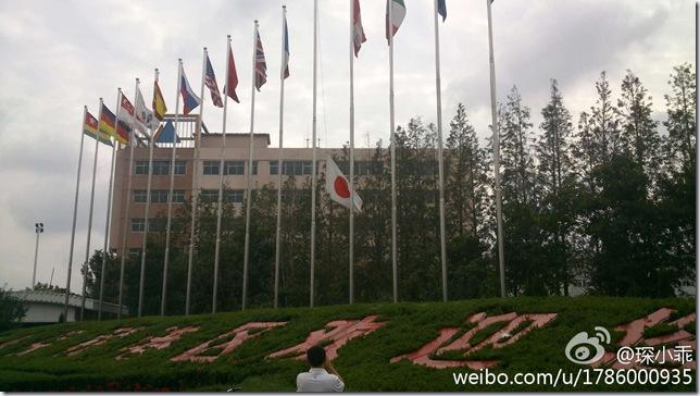 hannichi_china_201209_27