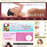 エステティックサロン Love Beauty Salon 愛美様</p><br /><br /><br /><br /> <p>4月5日サイトオープン</p><br /><br /><br /><br /> <p>ホームページアドレス  <br /><br /><br /><br /><br /> http://www.relax-time.cc
