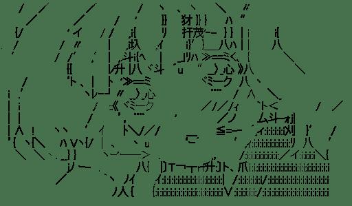吉川ちなつ (ゆるゆり)