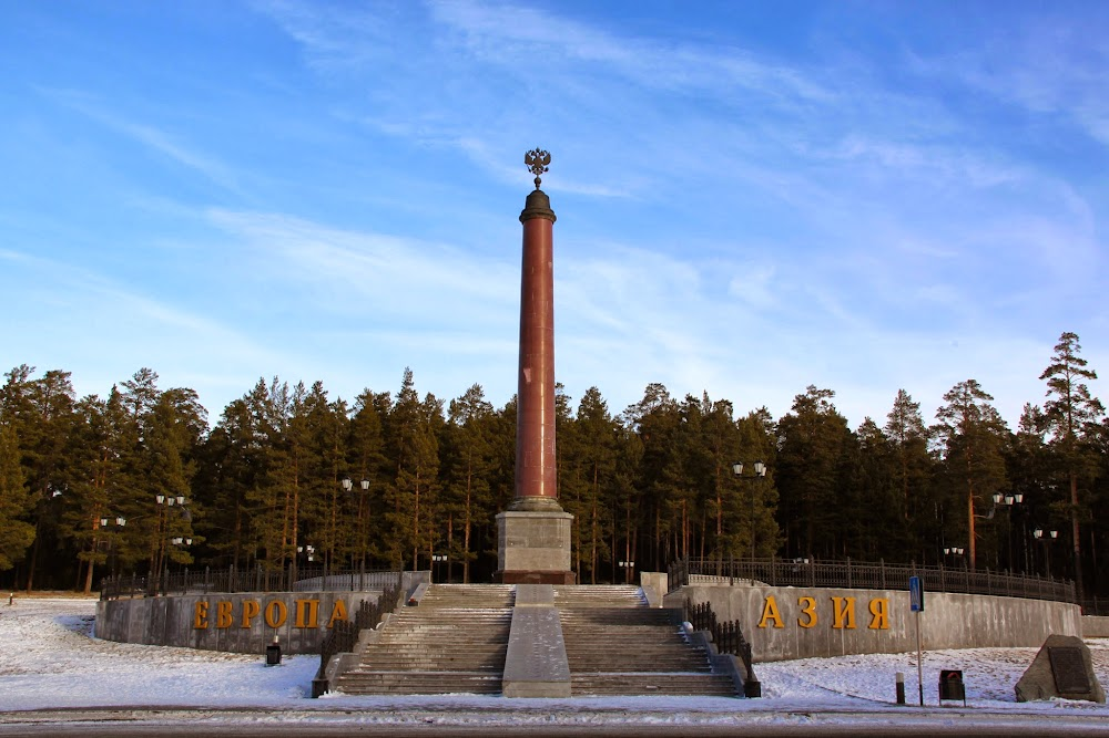 Граница между Европой и Азией: Обелиск на Старомосковском тракте