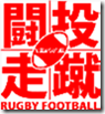 university-rugby