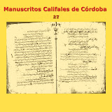 Manuscritos Califales (27)