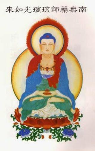 Medicine Buddha (Yao Shih Fwo)